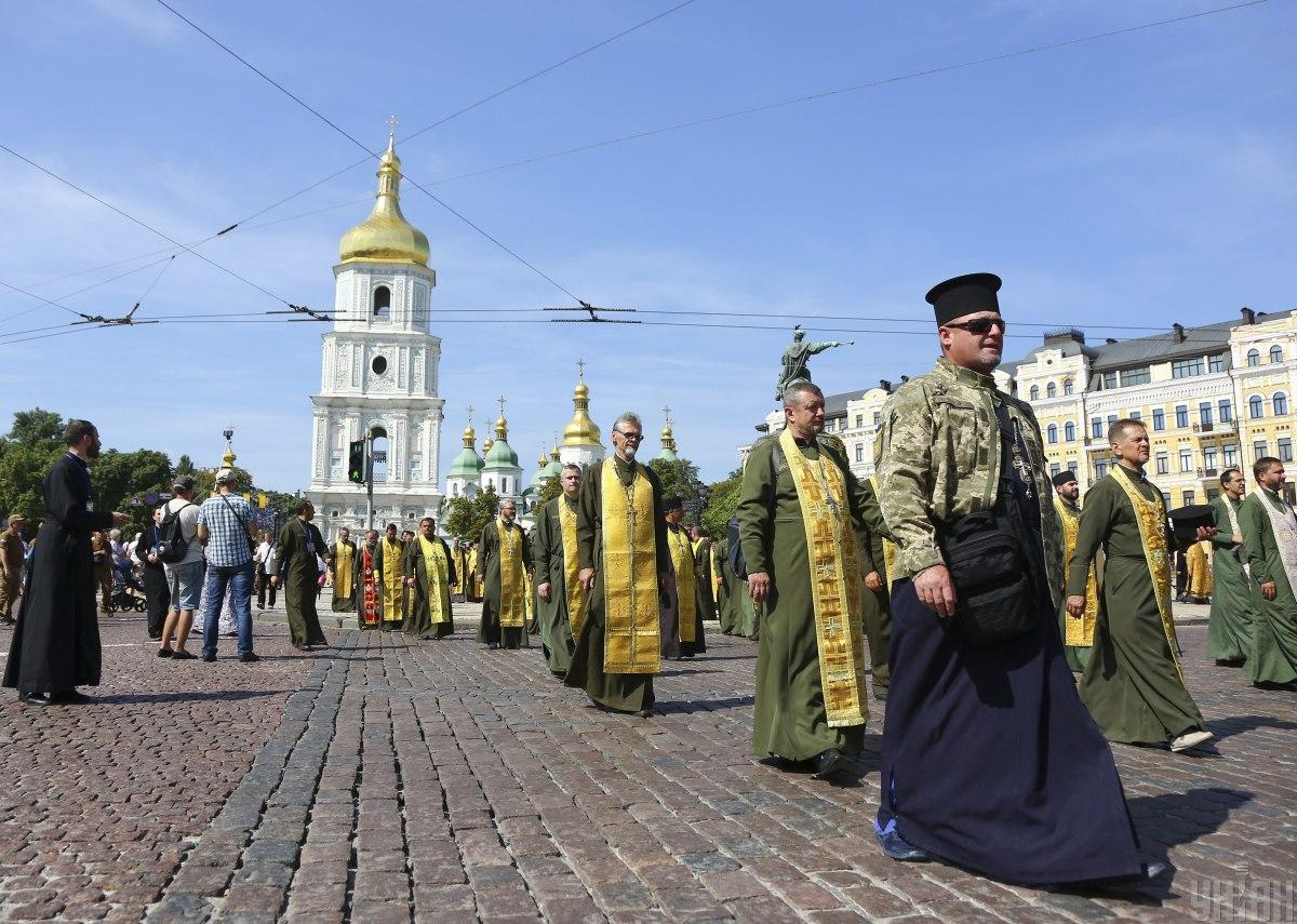 A religious procession in Kyiv on the 1031st anniversary of Christianization / Photo from UNIAN