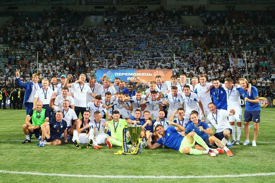 Киевляне одержали волевую победу / фото: ФК Динамо