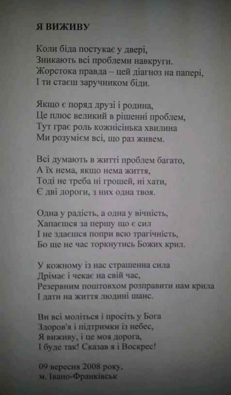 фото: facebook.com/andrew.meniv