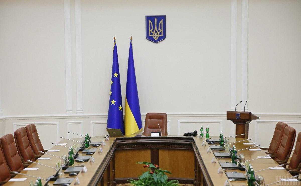 В Украине запустили новый сервис / фото УНИАН