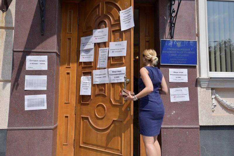 В Киеве пикетировали офис Денисовой / фото LB.ua