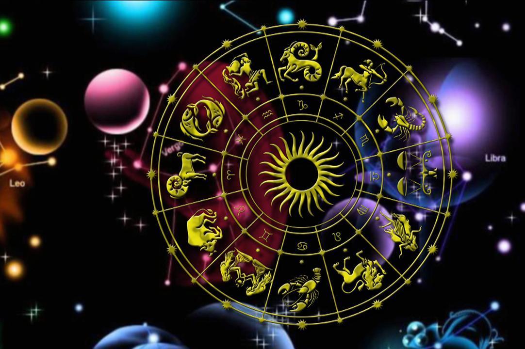 Появился гороскоп везения на осень / фото slavdelo.dn.ua