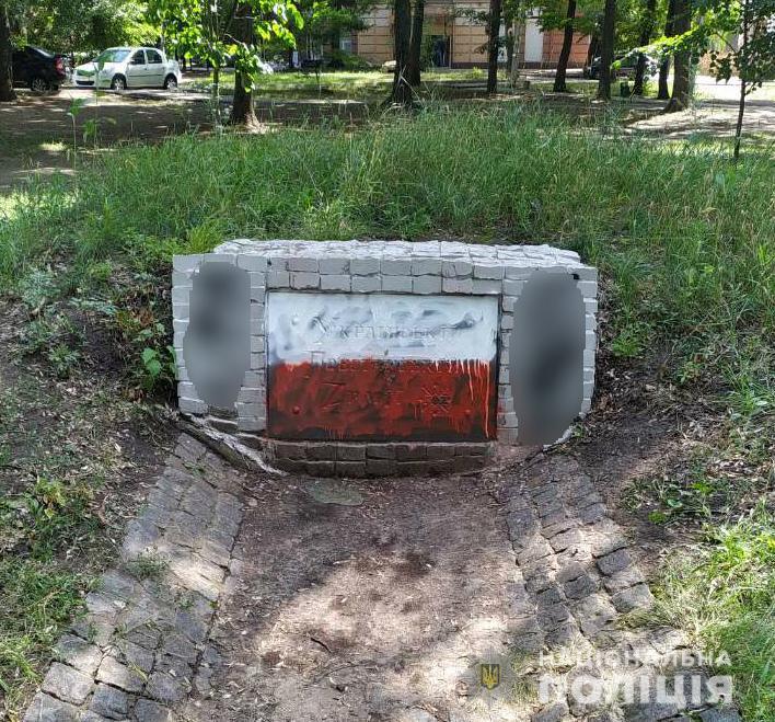 В Харькове неизвестные разрисовали краской памятник УПА / hk.npu.gov.ua