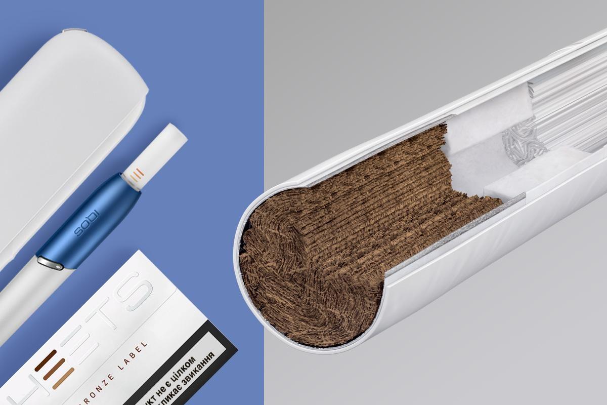 Стики табачные это atmos osk жидкость для электронных сигарет купить