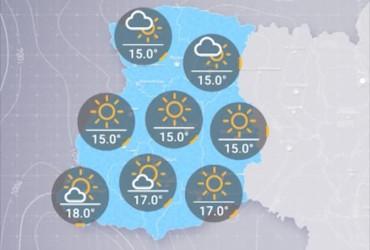 Прогноз погоды в Украине на четверг, утро 18 июля