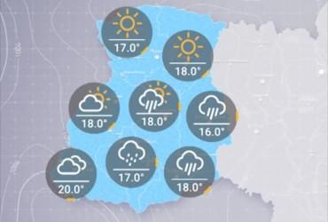 Прогноз погоды в Украине на вторник, утро 23 июля