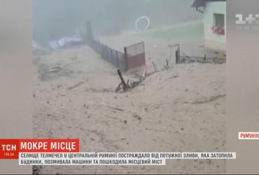Центр Румынии накрыло мощное наводнение (видео)