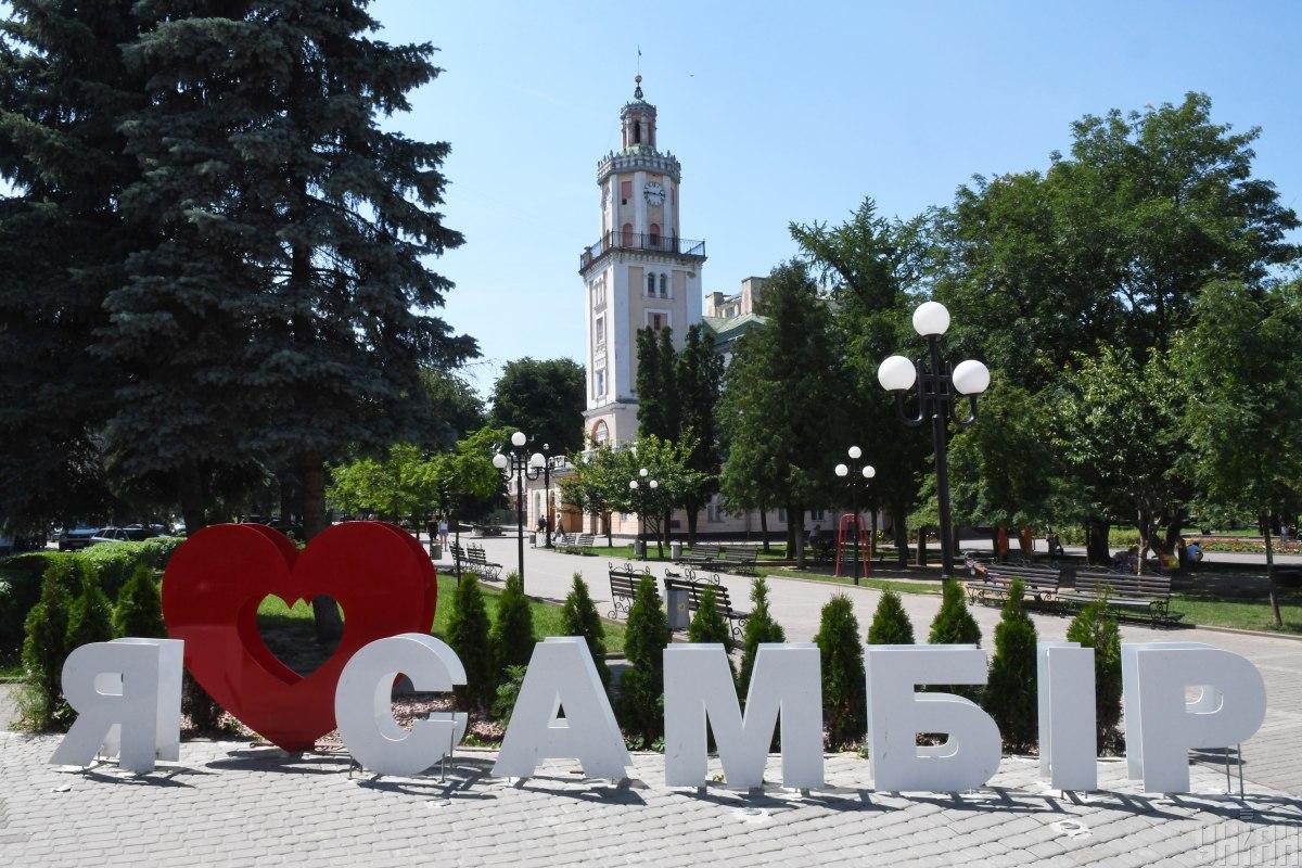 Вид на башню Самборской ратуши / Фото УНИАН