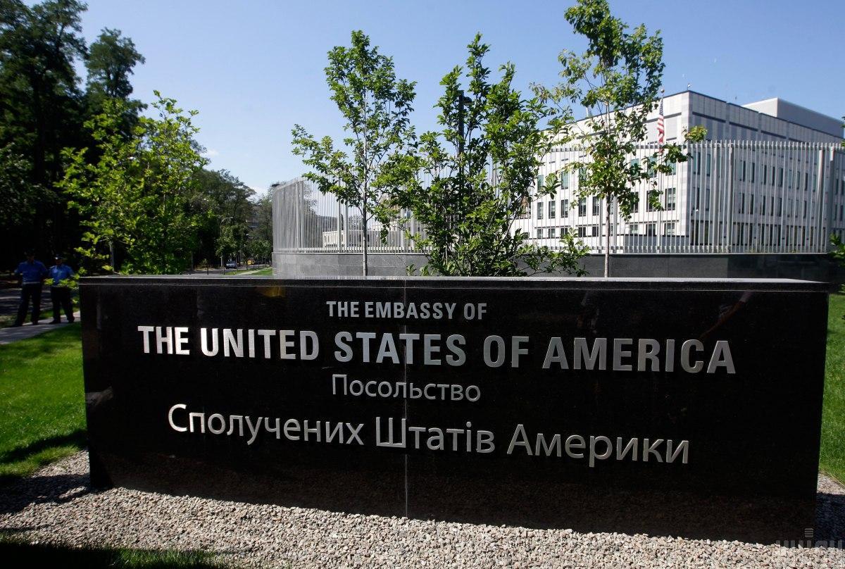 ПосольствоСША в Києві/ фото УНІАН