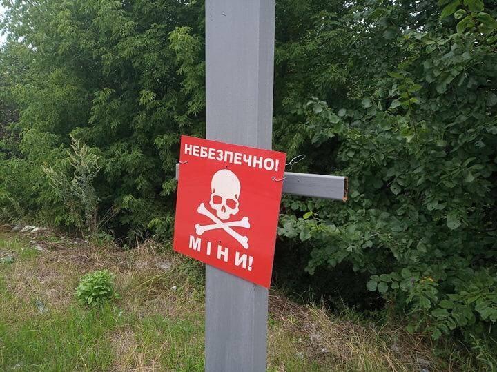 Дії бойовиків посилюють загрозу життя населення / facebook.com/pressjfo.news