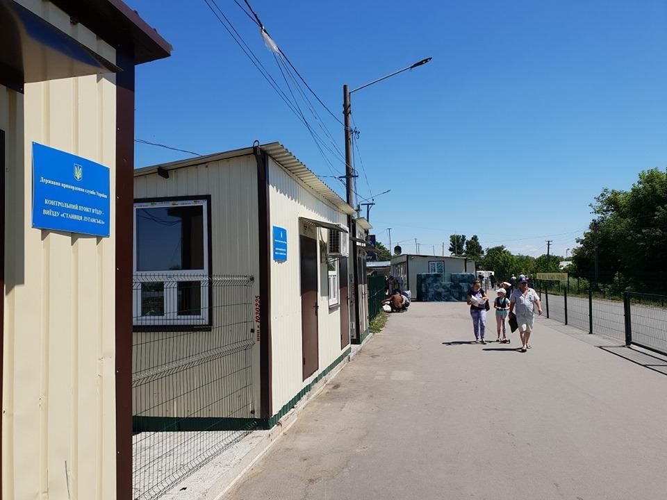 Пропуск через КПВВ приостановили из-за карантина / facebook.com/pressjfo.news