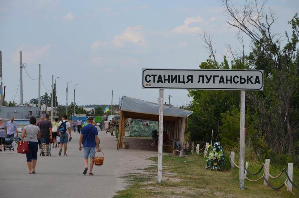 """На КПВВ """"Станица Луганская"""" изменен режим работы / фото facebook.com/mvs.gov.ua"""