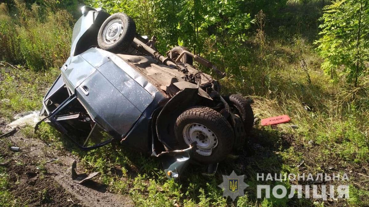 Водитель автомобиля «ВАЗ 2101» не справился с управлением и выехал на встречную полосу движения / фото Нацполиция