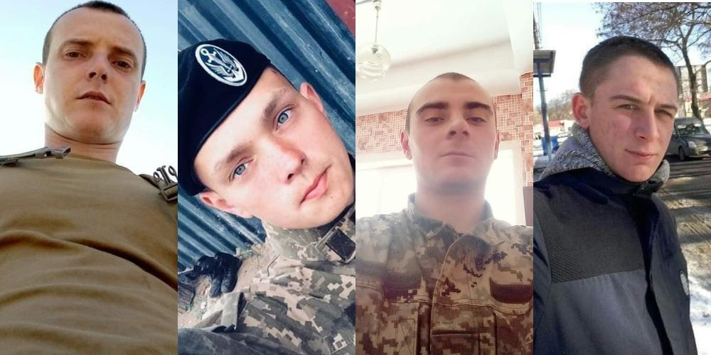 Четыре морпеха погибли на Донбассе 6 августа / фото Facebook