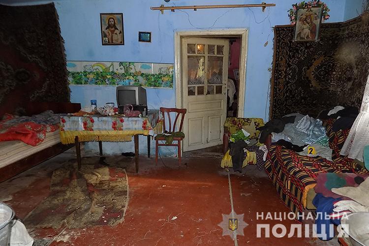 Сначала потерпевшего избили палкой / фото: ГУ Нацполиции Тернопольской области
