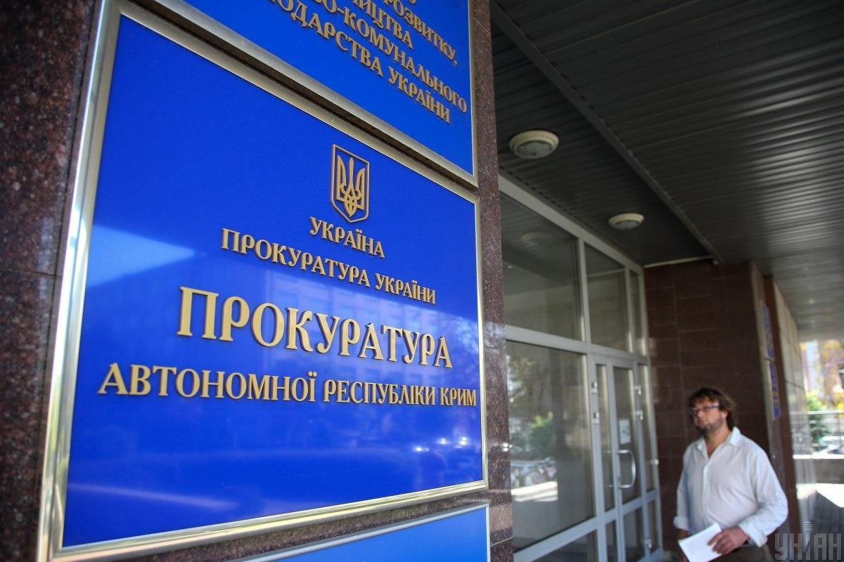 В прокуратуру обратился представитель президента в Крыму АнтонКориневич / фото УНИАН
