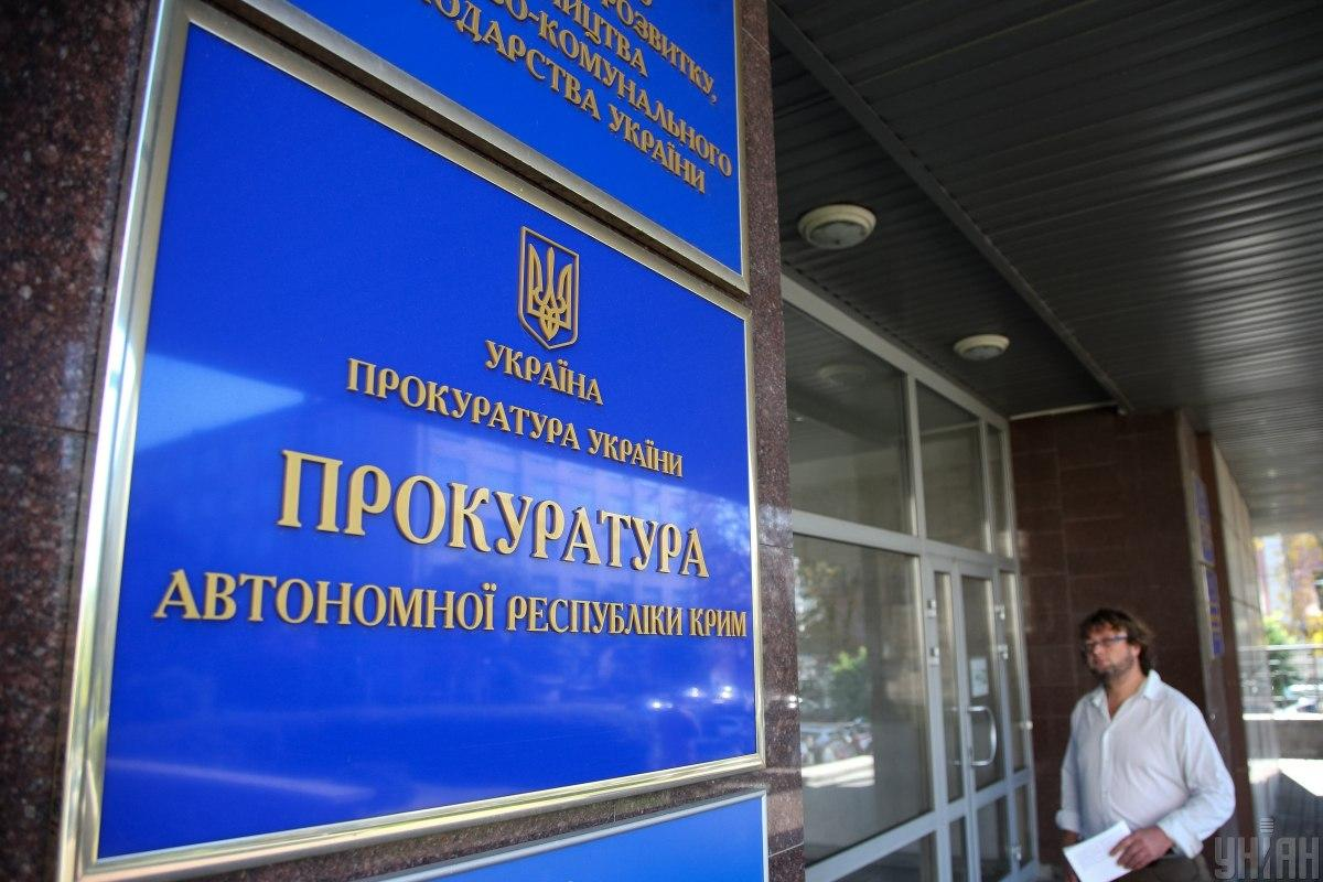 Prosecutors have launched criminal proceedings - Photo from UNIAN
