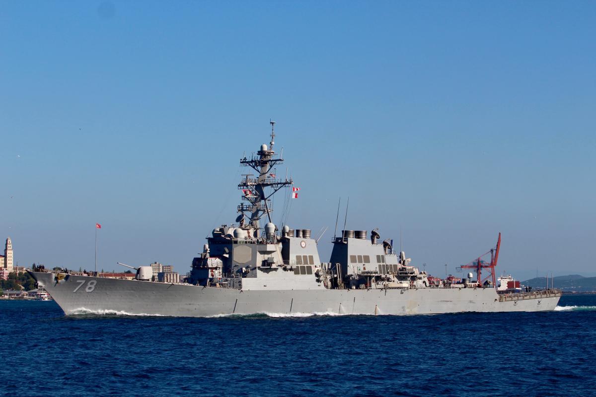 Ракетный эсминец USS Porter/ фото REUTERS