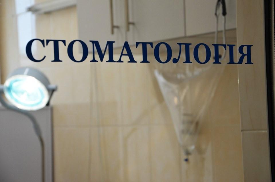 Далеко не во всех стоматологических кабинетах могут реанимировать пациентов / фото facebook.com/lvivlkplev