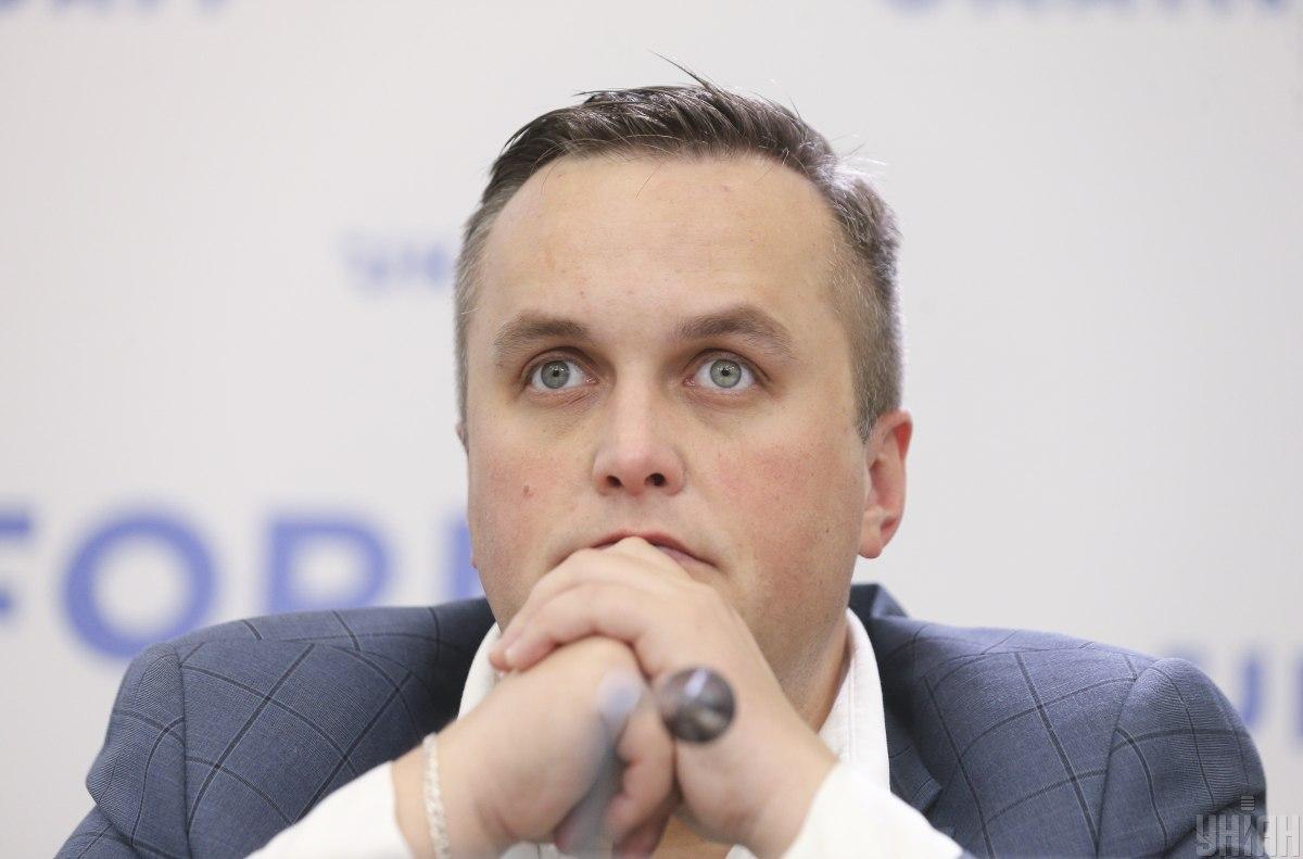 Холодницкий сообщил, что САП получила еще не все дела / фото УНИАН