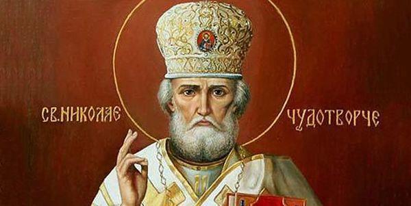 11 серпня - Різдво Миколая Чудотворця / фото ukr.media