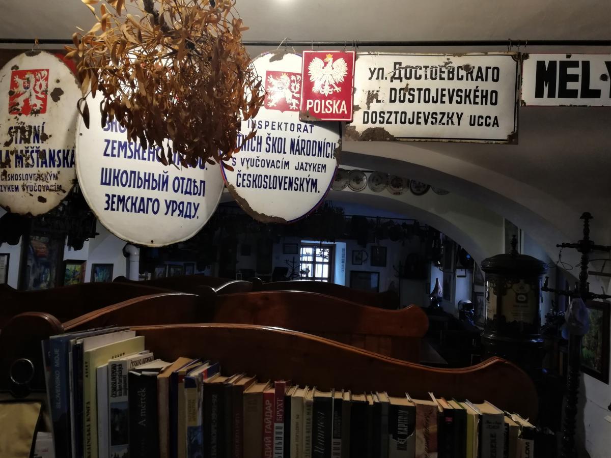 Кафе «Музей под замком» в Ужгороде / Фото Марина Григоренко
