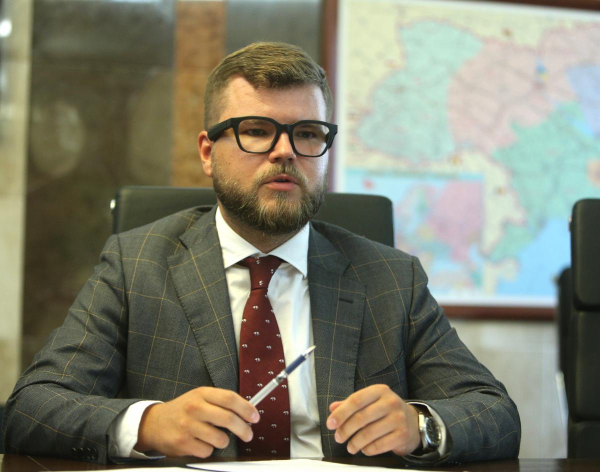 Кравцова уволили / фото УНІАН