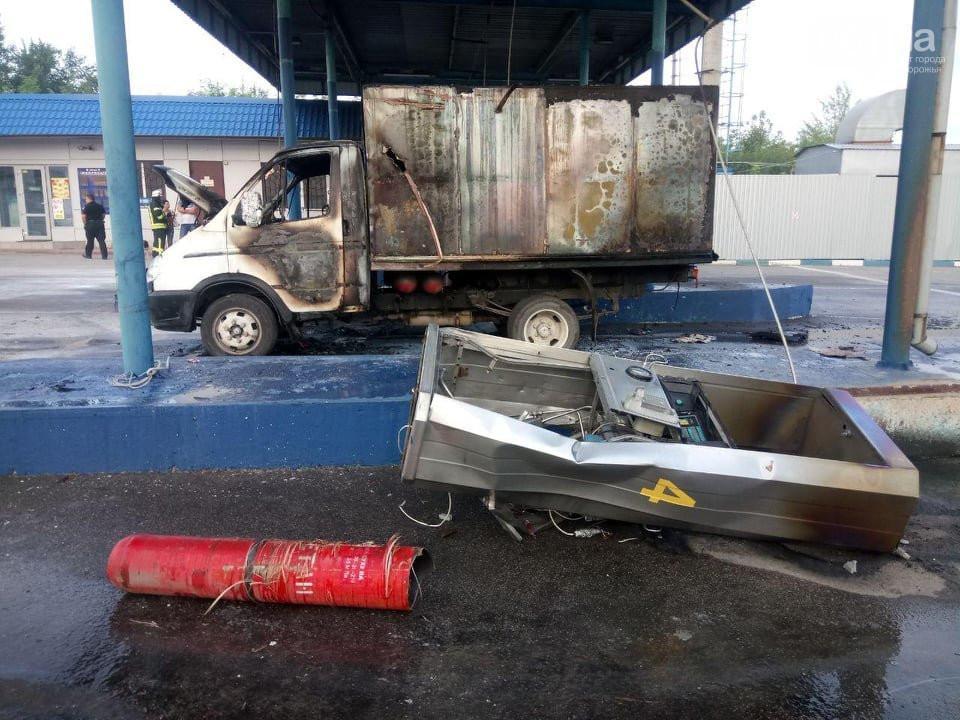 В Запорожье на АЗС взорвался автомобиль / фото 061.ua