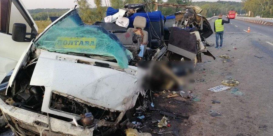 Жертвами ДТП стали два человека / фото pl.npu.gov.ua