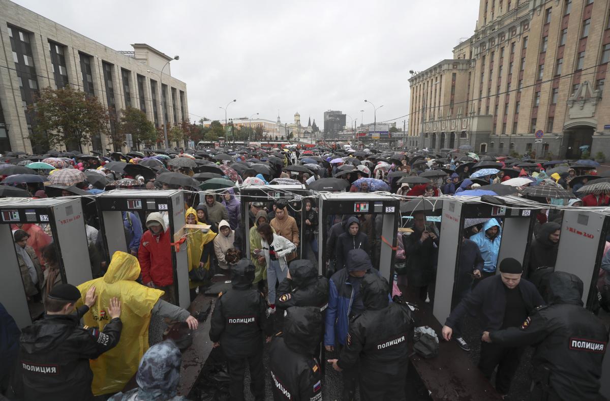 Митинг в Москве / REUTERS