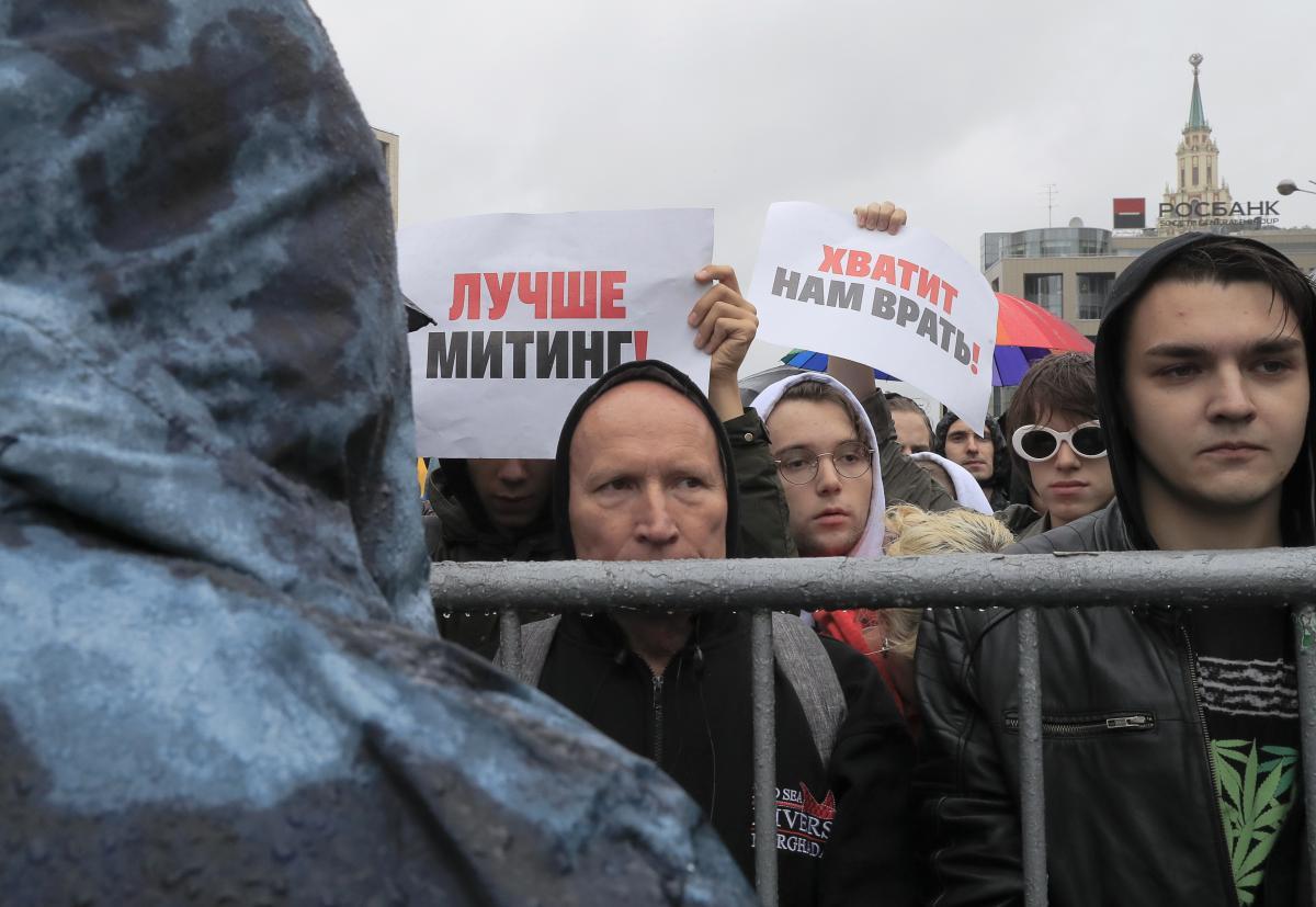 Мітинг у Москві / REUTERS