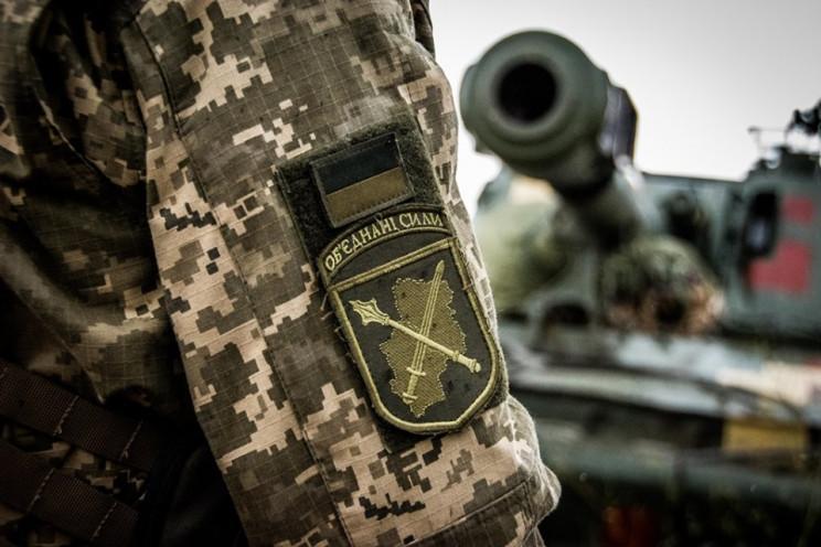 ЗСУ відповіли на обстріли окупантів / фото прес-центру штабу ООС