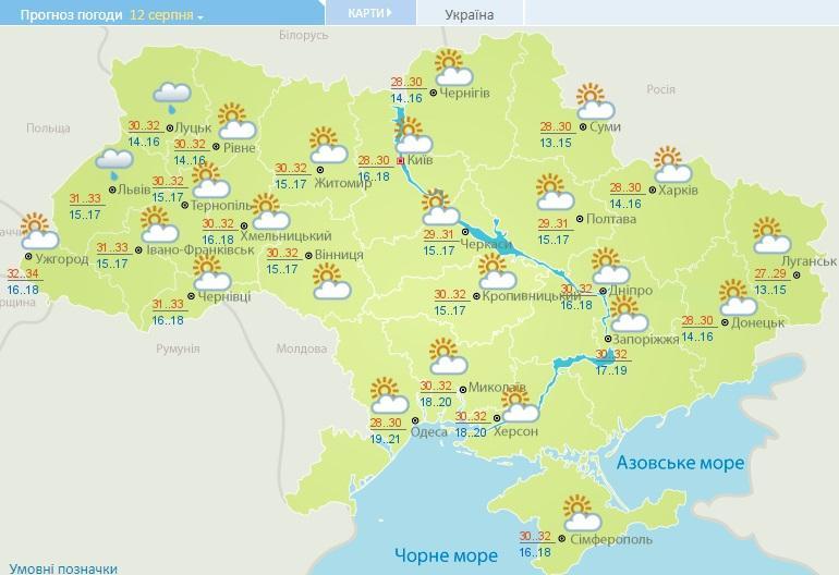 Начало недели на большей части Украины будет жарким / фото: Укргидрометцентр