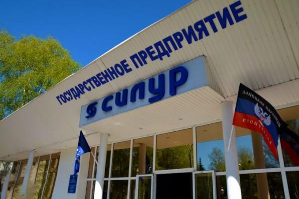Силур перешел российской фирме / фото v-variant.com.ua