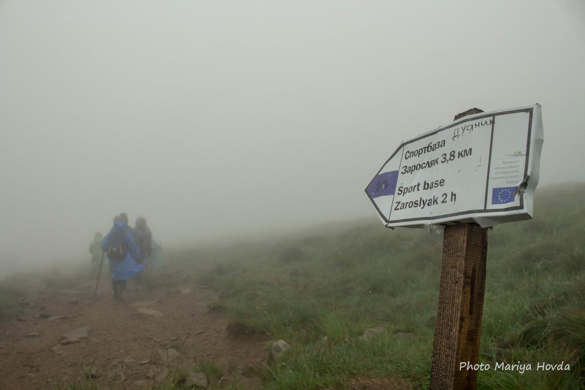Говерла - найпопулярніша гора в Карпатах/ фото Mariya Hovda