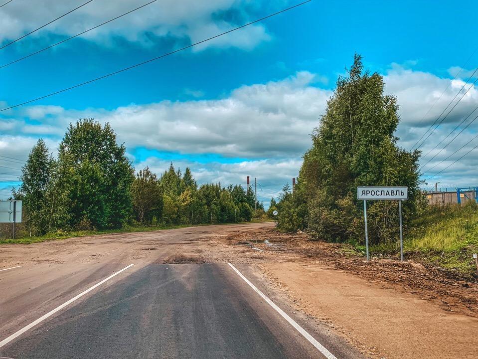 В России отчитались о завершении ремонта незавершенной дороги / vk.com