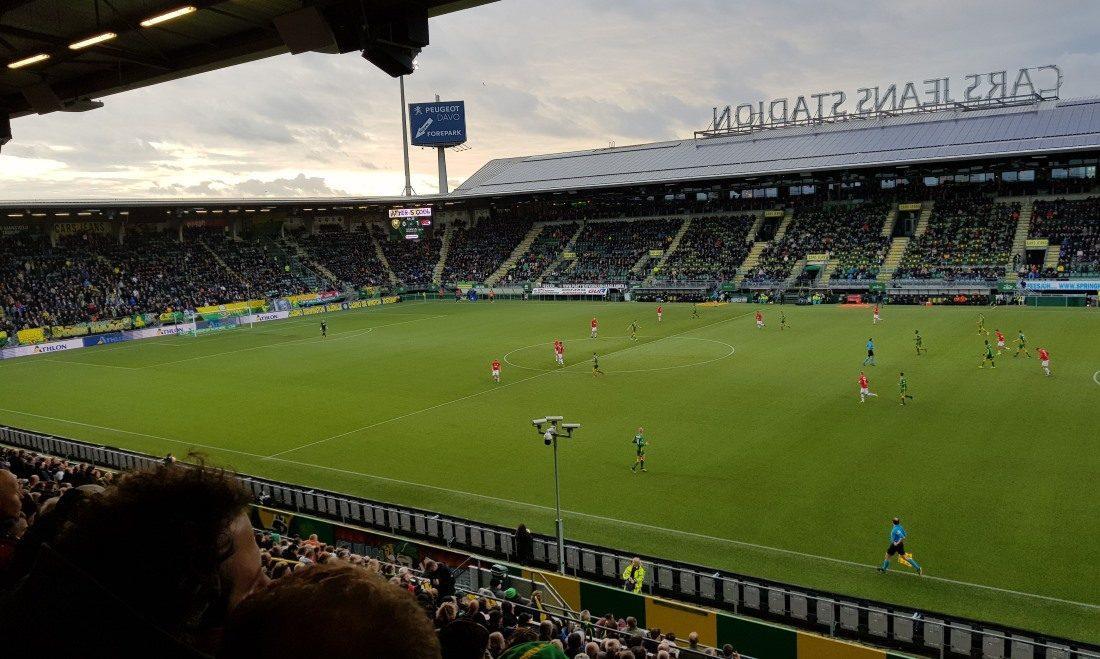 Мариуполь сыграет на стадионе Ден Хаага / фото: stadiumguide.com