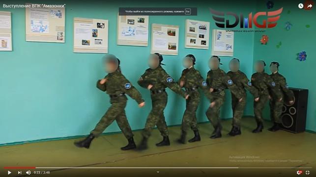 Инструкторы вербовали детей и подростков в возрасте от 5 до 18 лет / скриншот ГПУ