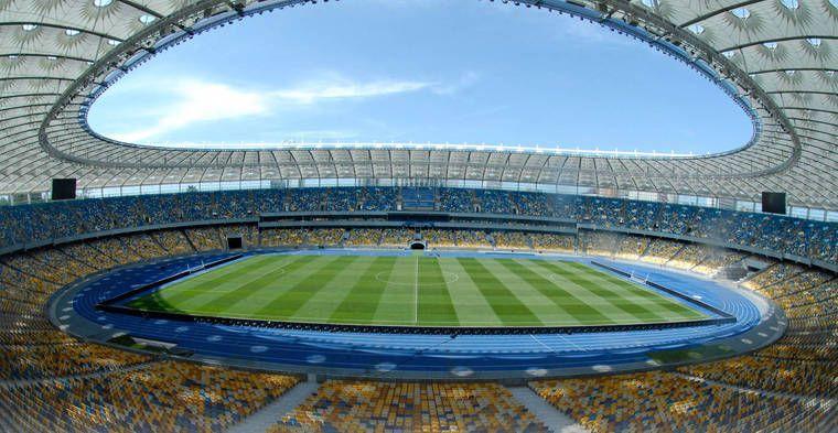 НСК Олимпийский - одна из лучших арен Украины, которая может попасть в первую категорию / фото УАФ