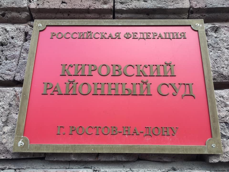 """Суд в РФ продовжив арешт шістьох фігурантів другої сімферопольської групи у """"справі Хізб ут-Тахрір"""" / фото facebook.com/crimeansolidarity"""