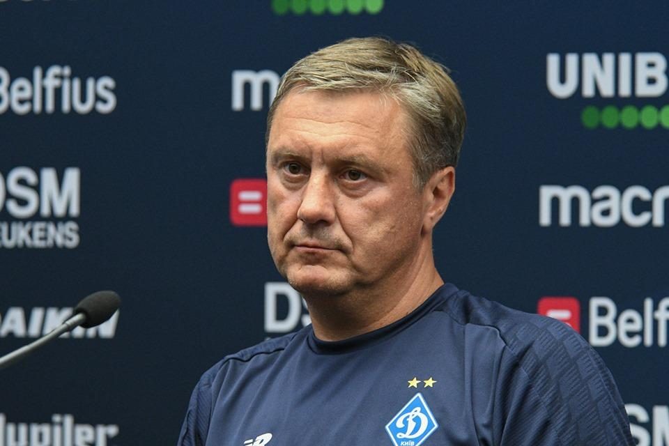 Александр Хацкевич был уволен из Динамо в августе / фото: ФК Динамо Киев