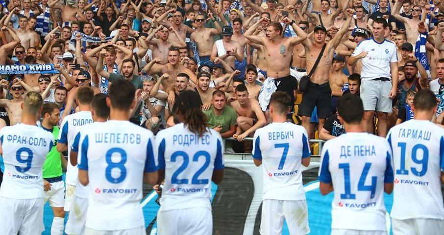 Динамо попытается пройти дальше на глазах у своих фанатов / фото: ФК Динамо Киев