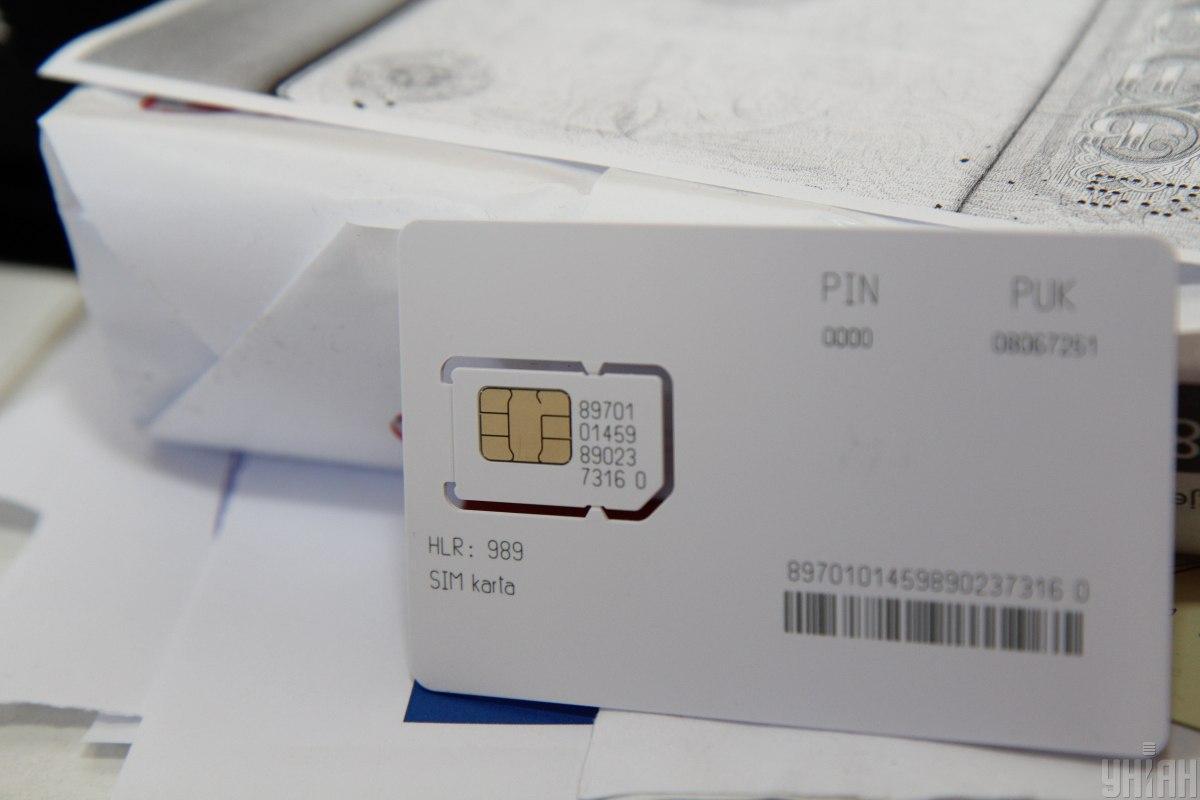 У першому півріччі 2019 року в Литві використовували майже 4,5 млнсім-карт / фото УНІАН