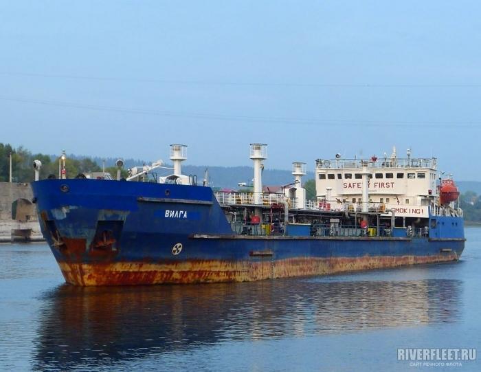 """У червні 2015 року це ж судно, але під назвою """"Вілга"""", постачало паливо для підрозділів ЧФ РФ доСевастополя/ фото: riverfleet"""