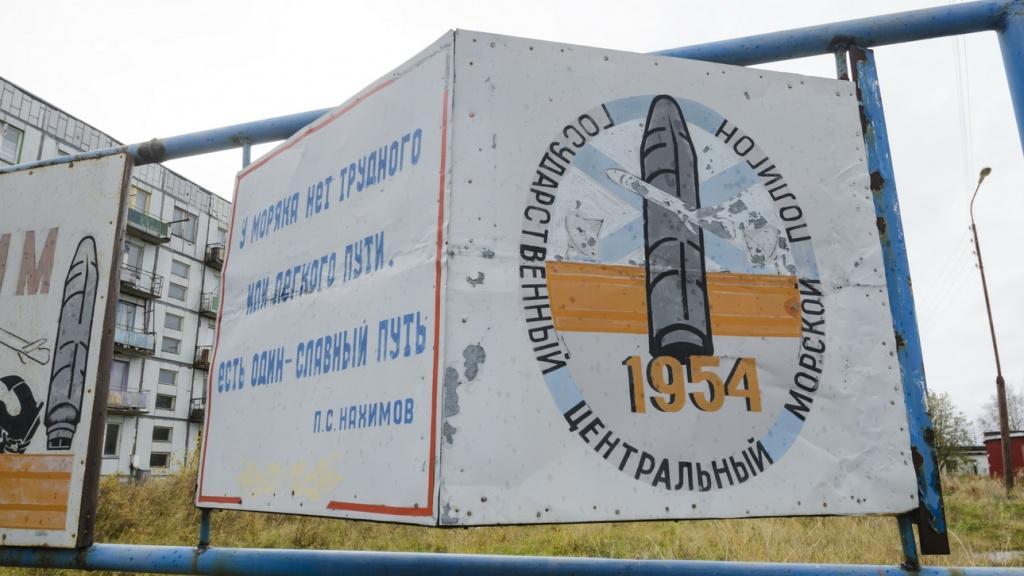 Мешканців евакуювали 14 серпня / фото 29.ru