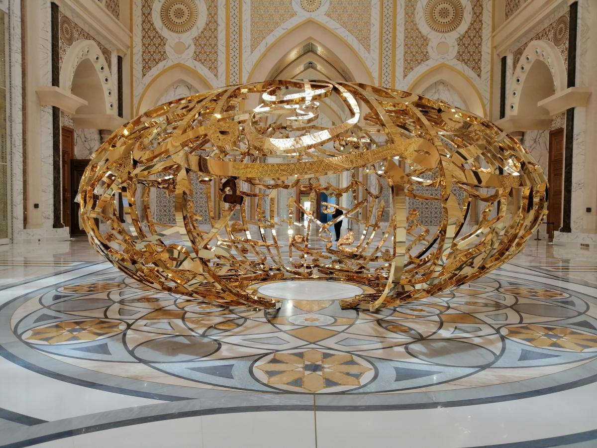 Абу-Даби - это сплошная роскошь / Фото Нина Жильцова
