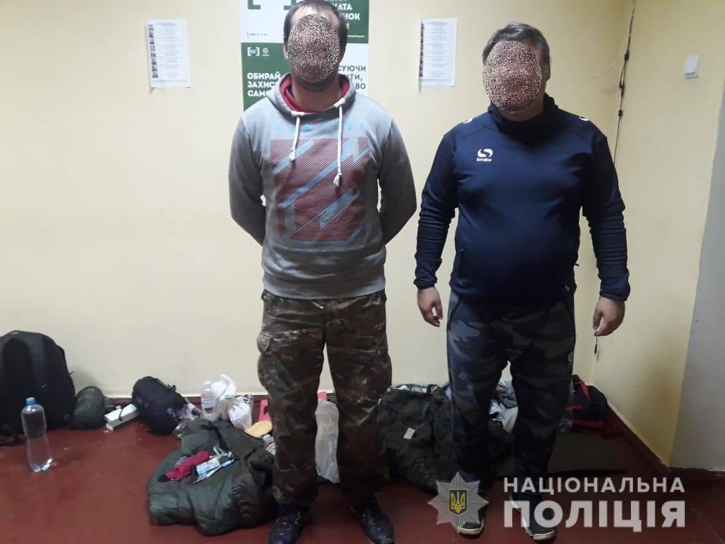 Нарушителям грозит наказание в виде штрафа от 20 до 30 необлагаемых минимумов / фото: отдел коммуникации полиции в Киевской области