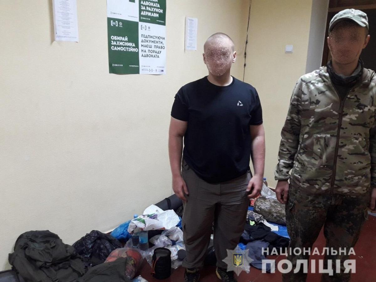 Фото: отдел коммуникации полиции в Киевской области
