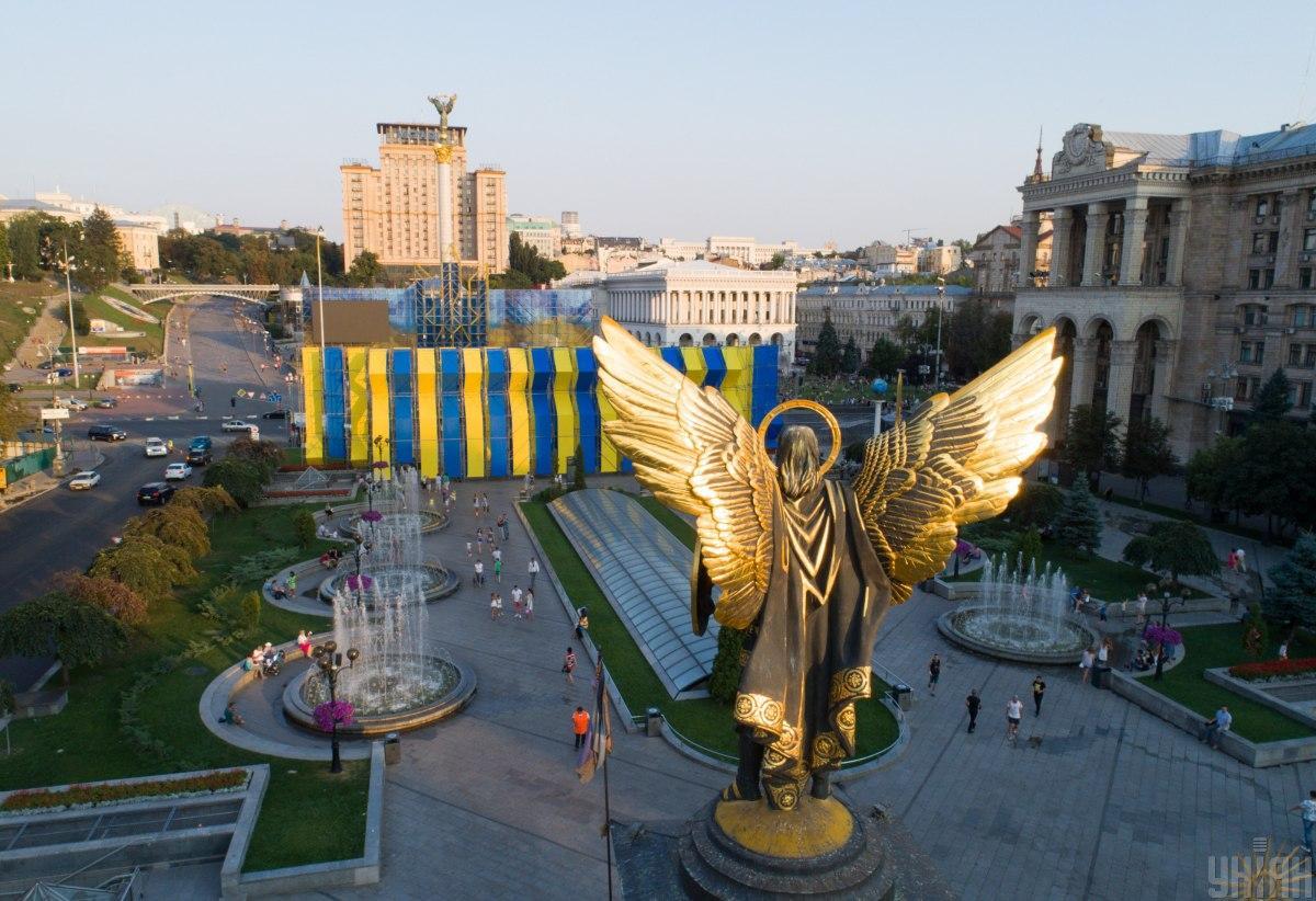 В Киеве состоялась акция в поддержку протестующих в Беларуси, которые выступают против углубления интеграции с Россией / фото УНИАН