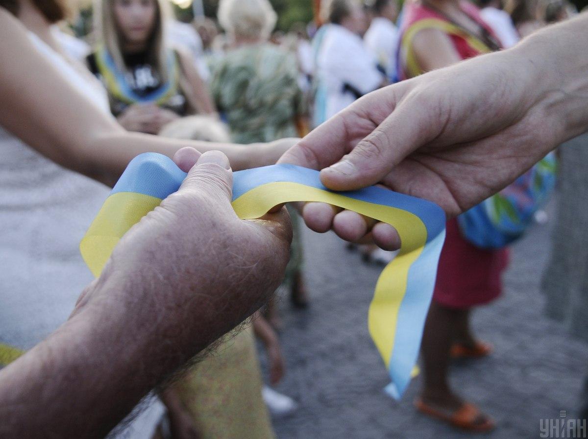 Україна сьогодні відзначає День Соборності/фото УНІАН
